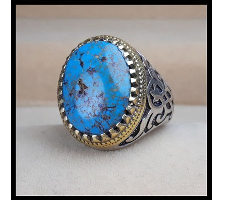 Turquoise-Ring-110001-1