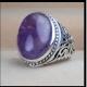 amitis-Ring-110014-1